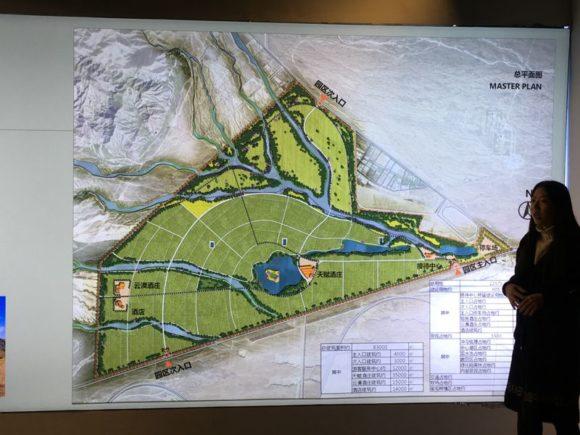 Masterplan von Chateau Terroir zugehörig COFCO GreatWall