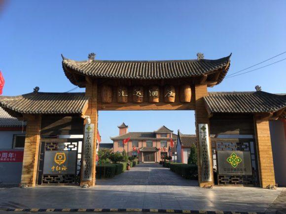 Wuzhong Ningxia. Huida Winery Region Hongsibu
