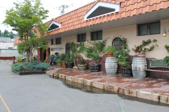 Verkaufs- und Probengebäude des Yamanashi Wine Club